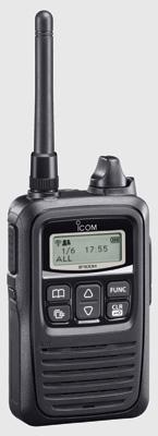 Icom America IP100H Wireless Network Radio